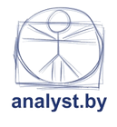 Analyst.by