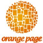 Orange Page