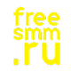 SMM блог