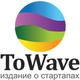 ToWave