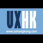 User Experience Hong Kong